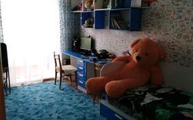 3-комнатная квартира, 66 м², 3/3 этаж, 40 лет Октября 15 за 12 млн 〒 в Рудном