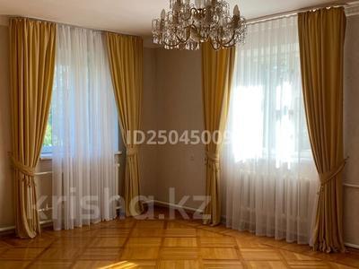 6-комнатный дом, 326.6 м², 17 сот., Автомобилистов 129 за 49 млн 〒 в Уральске — фото 13