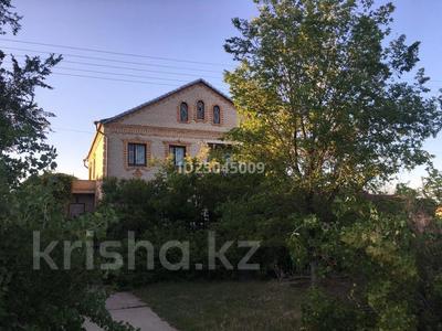 6-комнатный дом, 326.6 м², 17 сот., Автомобилистов 129 за 49 млн 〒 в Уральске — фото 2