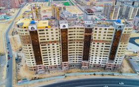 2-комнатная квартира, 92.65 м², 5/17 этаж, 17-й мкр за ~ 24.8 млн 〒 в Актау, 17-й мкр