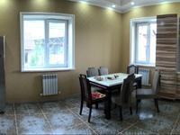 5-комнатный дом посуточно, 300 м², 7 сот.