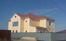 6-комнатный дом, 315 м², 24 сот., Аэропорт 85 В за 38 млн 〒 в Кульсары