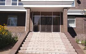 Офис площадью 122.5 м², Мухтара Ауэзова 137 за 55 млн 〒 в Кокшетау