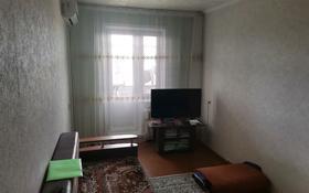 2-комнатная квартира, 39.9 м², 5/5 этаж, улица Бауыржана Момышулы 44 за 6.7 млн 〒 в Экибастузе