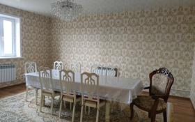 5-комнатный дом, 170 м², 10 сот., Тлеулина 21 за 14 млн 〒 в Шет
