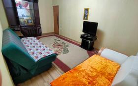 2-комнатная квартира, 60 м², 4/5 этаж посуточно, Абильхаир Хана за 8 500 〒 в Актобе, Новый город