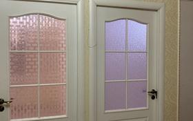 2-комнатная квартира, 42 м², 1/5 этаж помесячно, Сулейманова 16 — Таргу за 110 000 〒 в Таразе