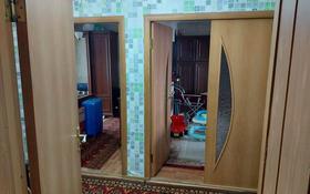 3-комнатная квартира, 75 м², 3/3 этаж, 4-й микрорайон, 4-й микрорайон 5 за 18.5 млн 〒 в Шымкенте, Абайский р-н