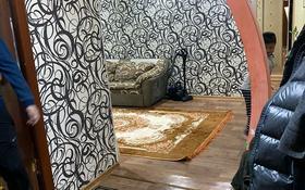 3-комнатная квартира, 54.5 м², 4/5 этаж, улица Алимжанова за 10.7 млн 〒 в Балхаше