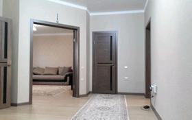 2-комнатная квартира, 91 м², 4/5 этаж, мкр. Батыс-2 за 25 млн 〒 в Актобе, мкр. Батыс-2