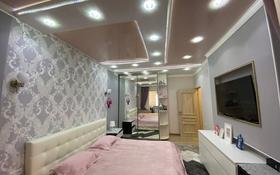 5-комнатная квартира, 114.8 м², 3/5 этаж, Сарыарка 33 за 41 млн 〒 в Атырау