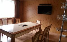 5-комнатный дом, 111 м², 5.5 сот., Бакинская за 30 млн 〒 в Караганде, Казыбек би р-н