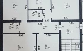 4-комнатная квартира, 146 м², 1/5 этаж, Мустафы Шокая за 27.5 млн 〒 в Актобе, мкр. Батыс-2