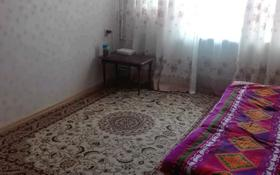1-комнатная квартира, 33 м², 1 этаж помесячно, Алашахана 14 — Анаркуловой за 50 000 〒 в Жезказгане