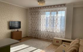 2-комнатная квартира, 60 м², 9/14 этаж помесячно, Навои 68 — Жандосова за 170 000 〒 в Алматы, Ауэзовский р-н