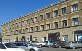 Офис площадью 50 м², Серикбаева 1 за 100 000 〒 в Усть-Каменогорске