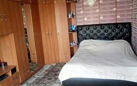 3-комнатная квартира, 70 м², 4/5 этаж, Джамбула 134а за 10.2 млн 〒 в Кокшетау