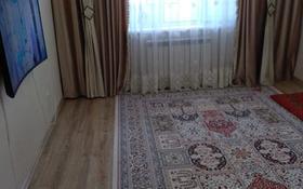 1-комнатная квартира, 55 м², 11/17 этаж, Жандосова 150/2 — Берегового за 24 млн 〒 в Алматы, Ауэзовский р-н