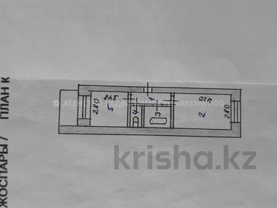 1-комнатная квартира, 27 м², 1/5 этаж, Куйши Дина 36 за 10.3 млн 〒 в Нур-Султане (Астана), Алматы р-н — фото 7