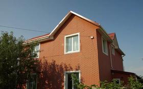 5-комнатный дом, 153.7 м², 5.3 сот., Айтеке би за 60 млн 〒 в Бесагаш (Дзержинское)