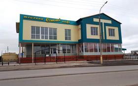 кафе Сатты за 320 млн 〒 в Щучинске