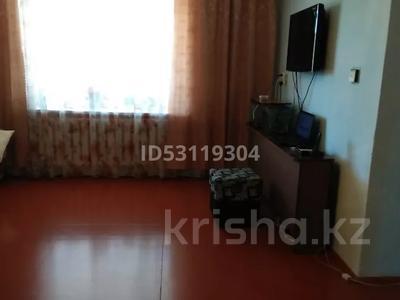 7-комнатный дом, 2 м², 14 сот., Стеблякова 2 за 11 млн 〒 в Ушарале — фото 18