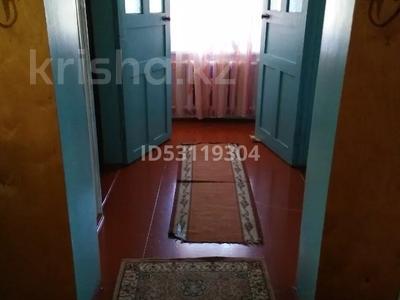 7-комнатный дом, 2 м², 14 сот., Стеблякова 2 за 11 млн 〒 в Ушарале — фото 24