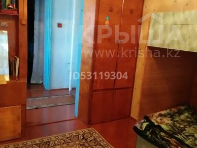 7-комнатный дом, 2 м², 14 сот., Стеблякова 2 за 11 млн 〒 в Ушарале — фото 26