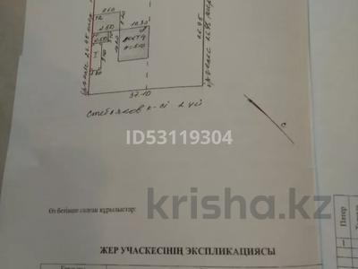 7-комнатный дом, 2 м², 14 сот., Стеблякова 2 за 11 млн 〒 в Ушарале — фото 30