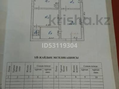 7-комнатный дом, 2 м², 14 сот., Стеблякова 2 за 11 млн 〒 в Ушарале — фото 31