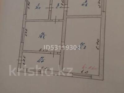 7-комнатный дом, 2 м², 14 сот., Стеблякова 2 за 11 млн 〒 в Ушарале — фото 32