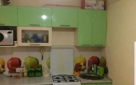 3-комнатный дом, 70 м², Фролова 122 — Баймагамбетова - Фролова за 13.5 млн 〒 в Костанае