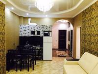 2-комнатная квартира, 53 м² помесячно