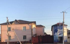 9-комнатный дом, 300 м², 10 сот., Астана — Кушербаева за 48 млн 〒 в