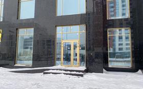Помещение площадью 135 м², Сауран 17 — Улы Дала за 1 млн 〒 в Нур-Султане (Астана), Есиль р-н