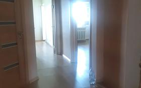 2-комнатная квартира, 67 м², 1/5 этаж, Нурсултана Назарбаева 2/3 за 15.7 млн 〒 в Кокшетау