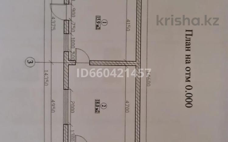 2-комнатный дом, 51.3 м², 8 сот., Алтыбакан за 10 млн 〒 в Узынагаш