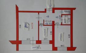 2-комнатная квартира, 53 м², 8/9 этаж, Абая — Диана за 12 млн 〒 в Уральске