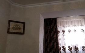2-комнатная квартира, 58 м², 2/9 этаж, 27-й мкр 51 за 12 млн 〒 в Актау, 27-й мкр