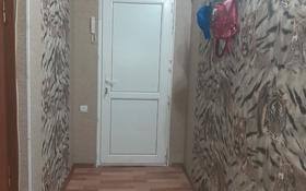 2-комнатная квартира, 46 м², 5/5 этаж, Сабитова 19 за 7.5 млн 〒 в Балхаше