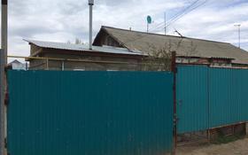 1-комнатный дом, 24 м², Конечный 1/2 — Столбовая за 3.5 млн 〒 в Уральске
