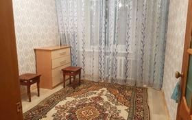 3-комнатная квартира, 70 м², 5/10 этаж, Комсомольская за 16.5 млн 〒 в Павлодаре
