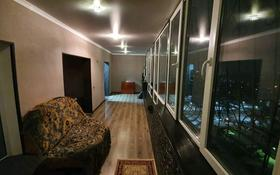2-комнатная квартира, 73 м², 14/15 этаж, мкр Орбита-1, Мустафина 35 — Щепкина за 23.5 млн 〒 в Алматы, Бостандыкский р-н