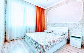 2-комнатная квартира, 50 м² посуточно, Сарайшык 7 за 10 000 〒 в Нур-Султане (Астана), Есиль р-н