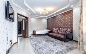 1-комнатная квартира, 50 м² посуточно, Сарайшык 5е за 8 000 〒 в Нур-Султане (Астана), Есиль р-н