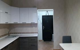 1-комнатная квартира, 36.1 м², 3/5 этаж, мкр Тастак-1 1/1Б за 12.5 млн 〒 в Алматы, Ауэзовский р-н