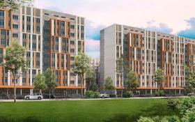 1-комнатная квартира, 44.76 м², 8/10 этаж, мкр Нурсая за ~ 10.8 млн 〒 в Атырау, мкр Нурсая