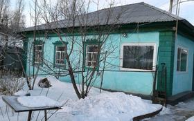 4-комнатный дом, 55 м², 6.15 сот., Мостовая за 8.5 млн 〒 в Усть-Каменогорске