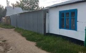 2-комнатный дом, 46 м², 6 сот., ул. куанышева 37 — ул. жениса за 5.5 млн 〒 в Кокшетау