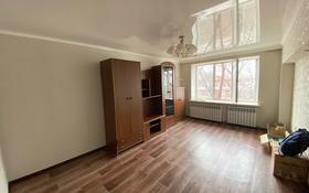 3-комнатная квартира, 83 м², 3/5 этаж, Карасай батыра за 18.5 млн 〒 в Талгаре
